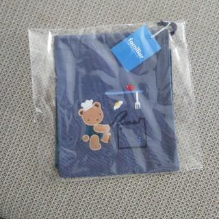 ファミリア(familiar)のファミリア ランチョンマット 巾着(ランチボックス巾着)