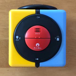 サンヨー(SANYO)のSANYO おはなしごっこ ROBO-03 80s オールド(知育玩具)