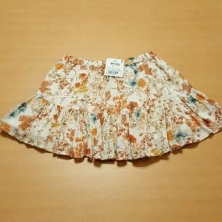 ネクスト(NEXT)の【タグ付新品】NEXT☆スカート(スカート)