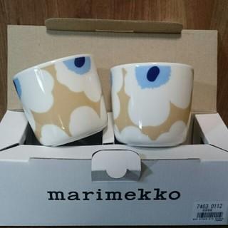 マリメッコ(marimekko)の新品■マリメッコ ラテマグ マグカップ ウニッコ ベージュ(グラス/カップ)