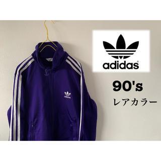 アディダス(adidas)の【早い者勝ち】adidas アディダス トラックジャケット 紫(ジャージ)