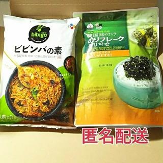 コストコ(コストコ)のコストコ ビビンバの素&韓国味付けのりフレーク 匿名配送(レトルト食品)