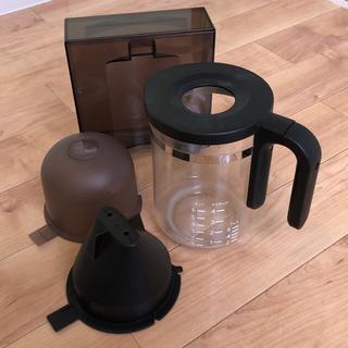 パナソニック(Panasonic)のPanasonic コーヒーメーカー NC-D26-W 付属品 ガラス容器 部品(コーヒーメーカー)