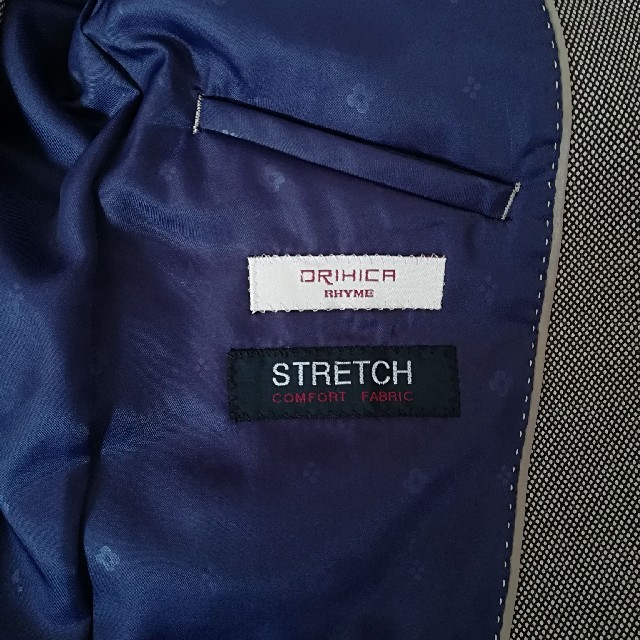ORIHICA(オリヒカ)のORIHICA 秋冬レディーススーツ 11号 レディースのフォーマル/ドレス(スーツ)の商品写真