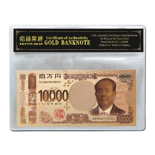 気まぐれセール 純金箔 1万円札 渋沢栄一デザイン コメントで専用値引き(貨幣)