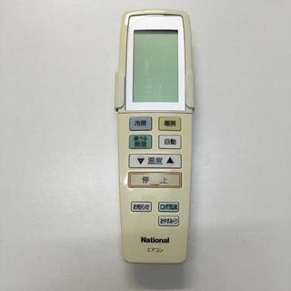 パナソニック(Panasonic)のNational ナショナル エアコン リモコン A75C3020 ◎送料無料(エアコン)