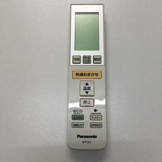 パナソニック(Panasonic)のPanasonic パナソニック エアコンリモコン A75C3682 ◎送料無料(エアコン)