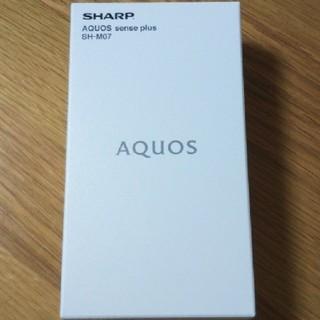 シャープ(SHARP)の新品未使用 SHARP AQUOS sense plus SH-M07(スマートフォン本体)