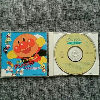 アンパンマン(アンパンマン)のそれいけ!アンパンマン ベストヒット  CD(アニメ)