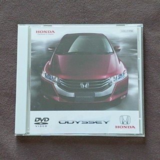 ホンダ(ホンダ)のホンダ オデッセイ RB3/4 DVD 非売品(カタログ/マニュアル)