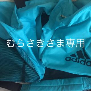 アディダス(adidas)のアディダス adidas ボストンバッグ ショルダーバッグ(ショルダーバッグ)
