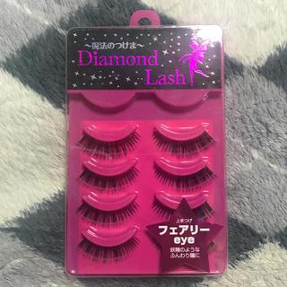 ダイヤモンドビューティー(Diamond Beauty)のダイヤモンドラッシュ★フェアリーeye★つけま(つけまつげ)