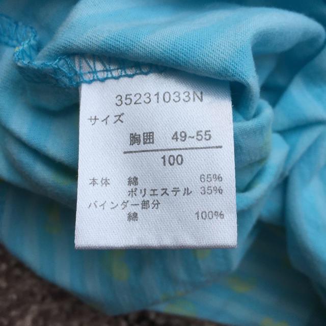 しまむら(シマムラ)のキッズ Tシャツ キッズ/ベビー/マタニティのキッズ服 女の子用(90cm~)(Tシャツ/カットソー)の商品写真