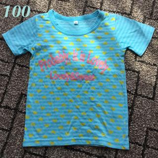 シマムラ(しまむら)のキッズ Tシャツ(Tシャツ/カットソー)