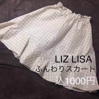 リズリサ(LIZ LISA)のリズリサ ふんわりスカート(ひざ丈スカート)