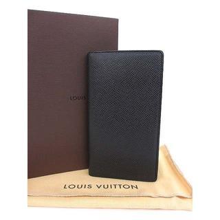 ルイヴィトン(LOUIS VUITTON)の美品☆彡 ルイヴィトン R20425 アジェンダポッシュ タイガ(手帳)