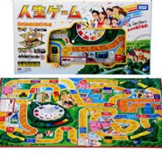 Takara Tomy - 人生ゲーム