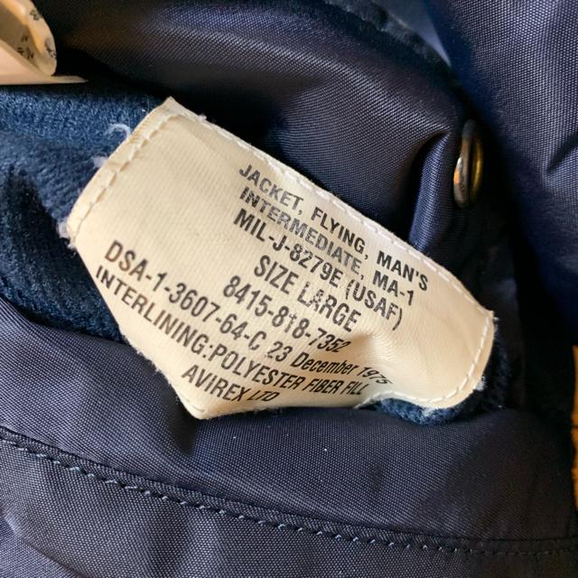 AVIREX(アヴィレックス)のAVIREX MA-1 NAVY メンズのジャケット/アウター(フライトジャケット)の商品写真