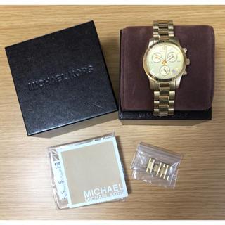 マイケルコース(Michael Kors)のマイケルコース 腕時計 ゴールド(腕時計)