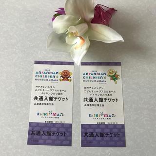 アンパンマン(アンパンマン)のミッキーニ1192さん専用!神戸アンパンマンミュージアム(遊園地/テーマパーク)