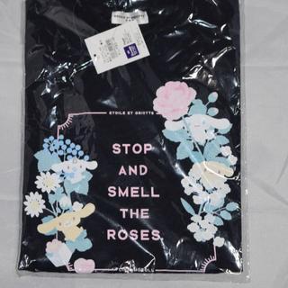 サンリオ(サンリオ)のシナモロール×Etoile et griotte ロングスリーブTシャツ(Tシャツ(長袖/七分))