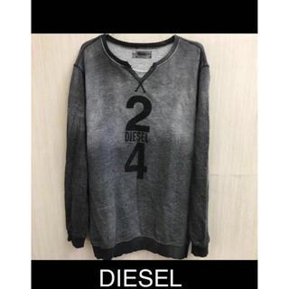 ディーゼル(DIESEL)のトップスディーゼル DIESEL トレーナーサイズXS 黒×グレー トップス美品(トレーナー/スウェット)