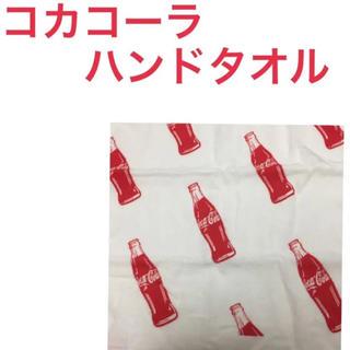 コカコーラ(コカ・コーラ)の【新品】コカコーラ ハンドタオル Coca-Cola(ノベルティグッズ)