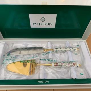 ミントン(MINTON)のMINTONケーキ用ナイフセット  未使用(調理道具/製菓道具)