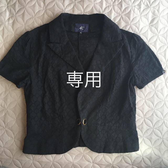 4℃(ヨンドシー)の値下げしました!4℃ 薄手夏ジャケット レディースのジャケット/アウター(テーラードジャケット)の商品写真
