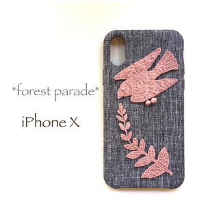 mina perhonen - forest parade*iPhoneX*