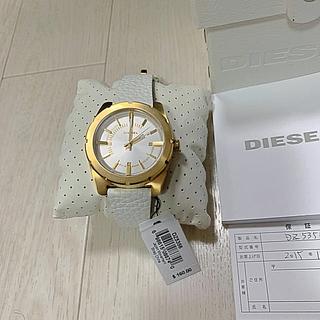 ディーゼル(DIESEL)の【月末期間限定】DIESEL DZ5356  腕時計 メンズ(腕時計(デジタル))