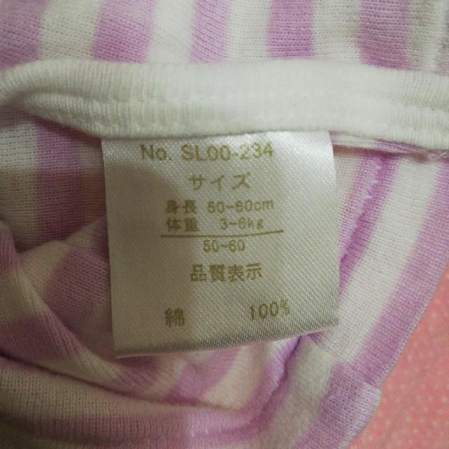 Disney(ディズニー)のタンクトップ&肌着 キッズ/ベビー/マタニティのベビー服(~85cm)(タンクトップ/キャミソール)の商品写真