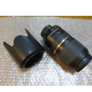 タムロン(TAMRON)のタムロン SP 70-300mm F/4-5.6 Di VC USD ニコン用(レンズ(ズーム))
