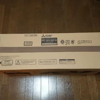ミツビシデンキ(三菱電機)の三菱 コードレスクリーナー HC-JXH30P-D(掃除機)