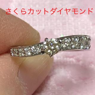 k18WG 🌸さくらカット ダイヤモンド リング(リング(指輪))