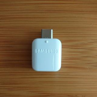 サムスン(SAMSUNG)のGalaxy付属 USB Type-C OTG 変換アダプタ(その他)