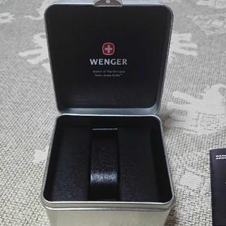 ウェンガー(Wenger)のWENGER 時計用ケース(腕時計(アナログ))