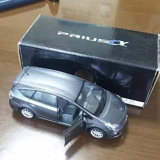 トヨタ(トヨタ)のプリウスアルファ モデルカー 非売品(模型/プラモデル)