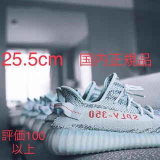 アディダス(adidas)のYeezy Boost BLUE TINT イージーブースト ブルーティント(スニーカー)