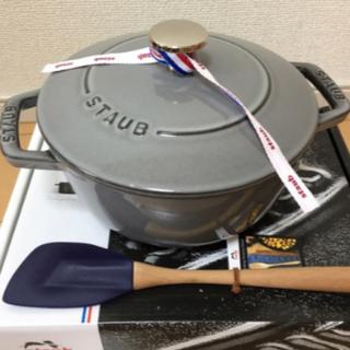 ストウブ(STAUB)の【新品・在庫残り1個】staub wa-nabe グレー(鍋/フライパン)