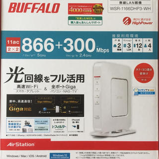 Giga 11ac/ a/ WSR-1166DHP3-WH1台 ホワイト 866+300Mbps その他 ハイパワー b g/ 無線LAN親機AirStation ds-2141670 n/ バッファロー