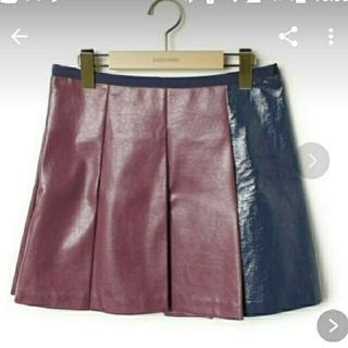 サカイラック(sacai luck)の新品sacai luckサカイラック 台形プリーツレザースカートボックススカート(ひざ丈スカート)