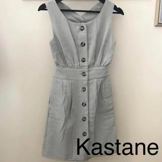 カスタネ(Kastane)の新品♡kastane♡ジャガード織り背中X開きワンピースライトグレーブルー(ひざ丈ワンピース)