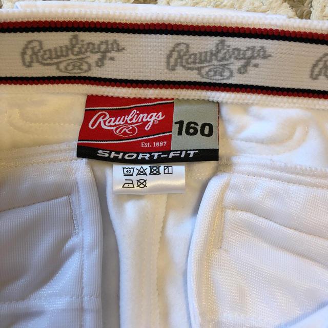 Rawlings(ローリングス)の野球ズボン チケットのスポーツ(野球)の商品写真