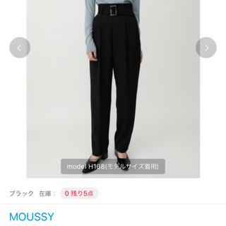 マウジー(moussy)の今期MOUSSY(その他)