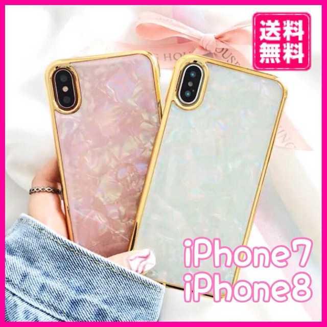 24286ba05a iPhone7ケース iPhone8ケース シェル セレブリティ 高級 ホワイト スマホ/家電/カメラのスマホアクセサリー