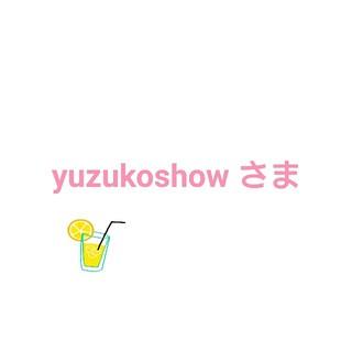 ディーゼル(DIESEL)のyuzukoshow 様(ライダースジャケット)