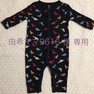 ベビーギャップ(babyGAP)の【値下げしました】ベビーギャップ GAP ベビー服 キッズ ロンパース 恐竜(ロンパース)