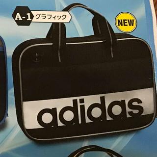 アディダス(adidas)の習字セット 基本セット(書道用品)