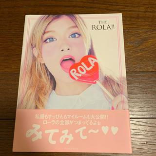 """コウダンシャ(講談社)のROLA 写真集 """"THE ROLA"""" 底値(女性タレント)"""